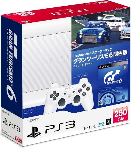 【ゲーム 買取】プレイステーション3本体 クラシック・ホワイト(HDD 250GB) スターターパック グランツーリスモ6同梱版