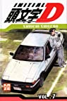 Initial D, tome 7