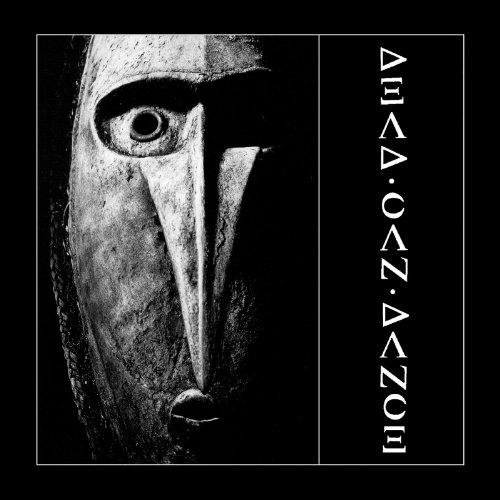 DEAD CAN DANCE - SACD Box Set - Zortam Music