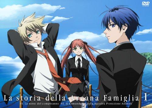 アルカナ・ファミリア 1 (初回限定版) [DVD]