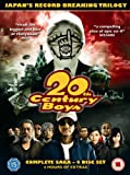 20th Century Boys - The Complete Saga [DVD] [2010]