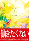 菌 くさびら (名刺電庫-003)