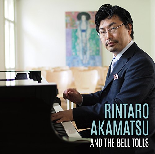 そして鐘は鳴る (And The Bell Tolls / Rintaro Akamatsu)