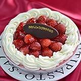 夏限定・イチゴのシャーベットアイスケーキ5号 (Happy Birthday)
