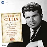 Icon : Emil Guilels (Coffret 9 CD)