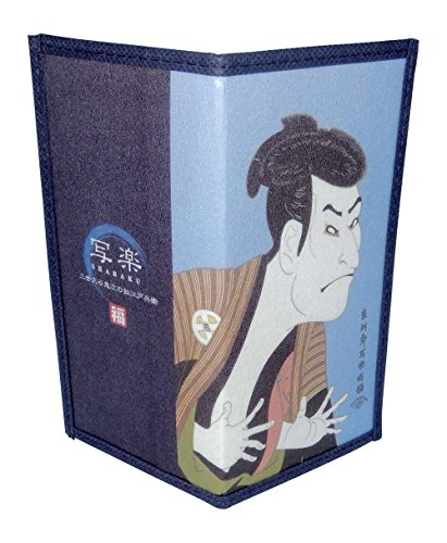 Set of 2 Japanese Rice Paper Wallet or Checkbook Cover Kabuki Actor Design Decorative Gift Box Included (Japanese Rice Paper Wallet compare prices)