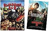 【Amazon.co.jp限定】ヒックとドラゴン 1&2ブルーレイBOX(初回生産限定) US劇場ポスター(B2サイズ)付 [Blu-ray]