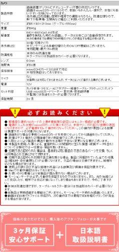 MD-606 デジタルレコーダー不要! 防滴仕様 / 赤外線自動切替 / 動体検知録画 / リモコン付 防犯カメラ