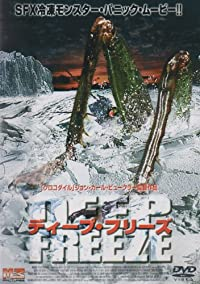 ディープ・フリーズ [DVD]