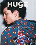 HUgE (ヒュージ) 2012年 05月号 [雑誌]