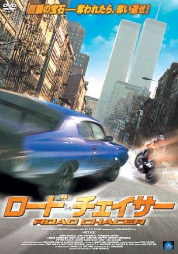 ロード・チェイサー LBX-041 [DVD]