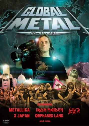 グローバル・メタル [DVD]