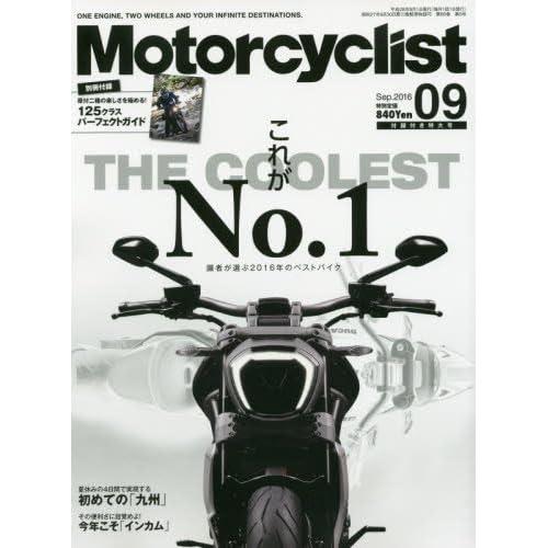 Motorcyclist(モーターサイクリスト) 2016年 09 月号 [雑誌]