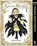 Rozen Maiden 1 (ヤングジャンプコミックスDIGITAL)