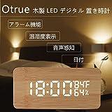 デジタル置き時計 Oture LED 目覚まし時計 木目調 大音量 アラーム 音声感知 温度湿度表示 カレンダー付 USB/電池給電