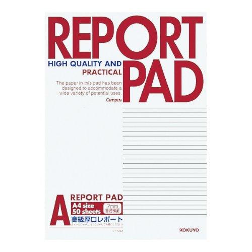 コクヨ レポート箋 (表紙巻き) A4 A罫 50枚 レ-725A 【10冊セット】