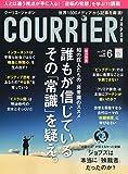 COURRiERJapon 2015年 06 月号 [雑誌]
