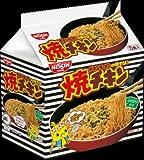 日清 焼チキン 5食パック  ヒガシマル袋めん1パック