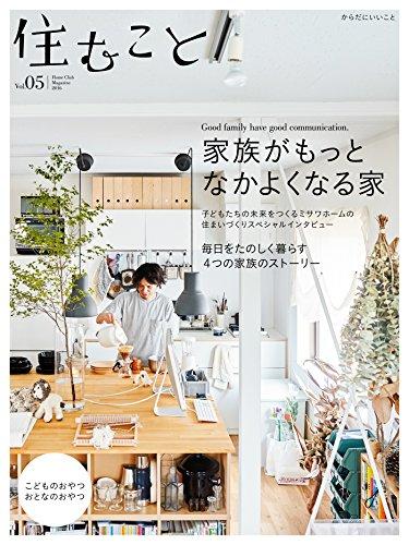 RoomClip商品情報 - 住むことVol.5