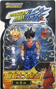 "Dragonball Z KAI 4.5"" VEGITO (VERSION #2) Super-Poseable Action Figure (Ultimate Series) at Sears.com"