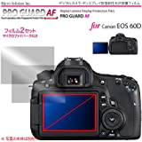 プロガードAF for Canon EOS 60D 防指紋性保護光沢フィルム / DCDPF-PGEOS60D
