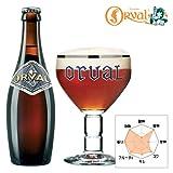 オルヴァル ORVAL 330ML