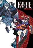 Kite & Kite Liberator [DVD] [Import]