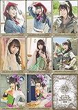 水樹奈々 【LIVE ADVENTURE 2015】 NANACA 全8種セット