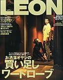 LEON (レオン) 2014年 01月号 [雑誌]