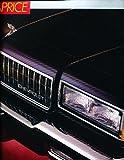 1987 Chevrolet Caprice Classic Deluxe Sales Brochure