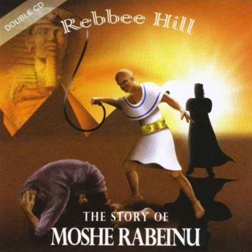The Story of Moshe Rabeinu