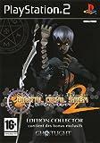 echange, troc Shin Megami Tensei 2 - édition collector