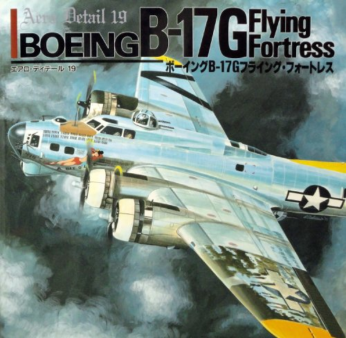Boeing B-17G Flying Fortress - Aero Detail 19