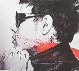 New Love by Cafeine (2013-08-03)