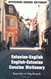 img - for Estonian-English English-Estonian Dictionary (Hippocrene Concise Dictionary) book / textbook / text book