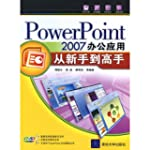 Applications Office PowerPoint 2007 �...