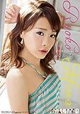美馬怜子  2014年カレンダー
