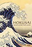 img - for Hokusai: Mountains and Water, Flowers and Birds (Pegasus Series) book / textbook / text book