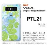 au VEGA PTL21 ケース VEGA PTL21 カバー ケース・ジャケット【クローバー(B)/ptl21-M953】