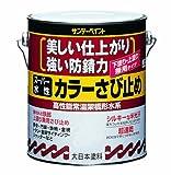 サンデーペイント スーパー水性カラーさび止め 白 1.6L