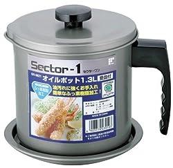 セクターワン オイルポット 1.3L (受皿付) SR-9821