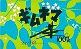 ギムネマ茶100%  2g*52包 (3入り)