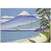 お風呂のポスター P−05 富士山