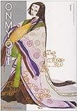echange, troc Reiko Okano, Baku Yumemakura - Onmyôji, Tome 1 : Le serpent bondissant