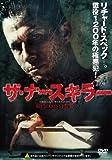 ザ・ナースキラー [DVD]