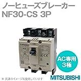 三菱電機 NF30-CS 3P 30A (ノーヒューズブレーカー) (3極) (AC) NN