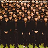 Yellow Magic Orchestra - X? Multiplies - A&M Records - SP-4813