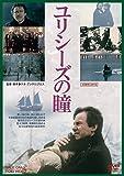 ��ꥷ������Ʒ [DVD]