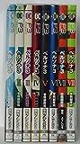 ペルソナ3 コミック 1-8巻セット (電撃コミックス)