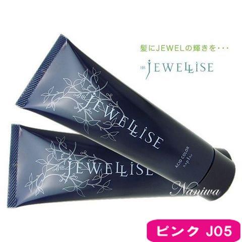 ナプラ HB ジュエライズ ピンク J05 190g ヘアマニキュア